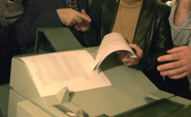 Κομοτηνή: Επανεκτύπωνε πρωτότυπα βιβλία και τα πούλαγε | Newsit.gr