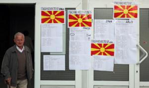 Δημοψήφισμα ΠΓΔΜ: Καταγγελίες του VMRO για εξαναγκασμό πολιτών να ψηφίσουν – video