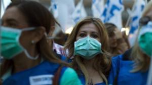 «Συναγερμός» στην Γαλλία για κρούσματα πανούκλας