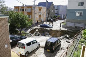 Σεισμός 6,7 Ρίχτερ στην Ιαπωνία – Νεκροί, δεκάδες αγνοούμενοι και ζημιές – video
