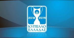 """""""Μπάχαλο"""" στο Κύπελλο Ελλάδας! """"Έσκασαν"""" αλλαγές για Παναθηναϊκό και ΑΕΚ"""