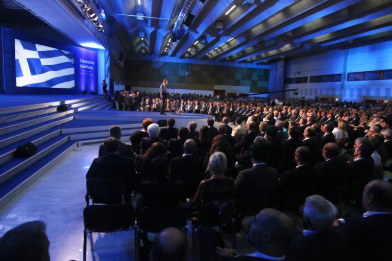 ΔΕΘ 2018: Όλο το πρόγραμμα του Κυριάκου Μητσοτάκη | Newsit.gr