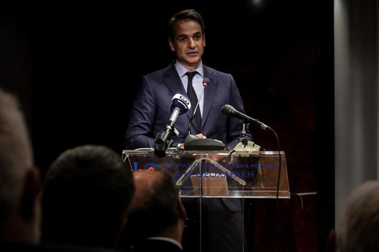 Κυριάκος Μητσοτάκης: Θα στηρίξουμε έμπρακτα την υγιή επιχειρηματικότητα | Newsit.gr