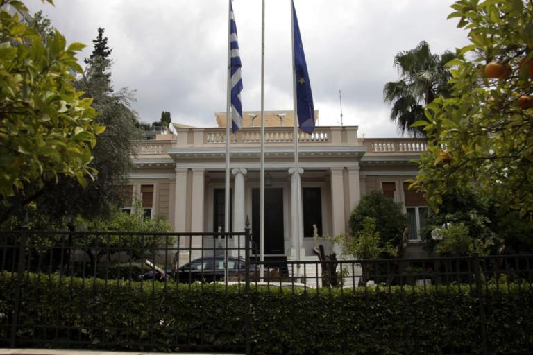 Μαξίμου: Εθνικά επικίνδυνος ο Μητσοτάκης | Newsit.gr