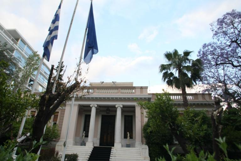 Μαξίμου για Παπαντωνίου: Αμήχανη η ΝΔ, προσπαθεί να μαζέψει τ' ασυμμάζευτα | Newsit.gr