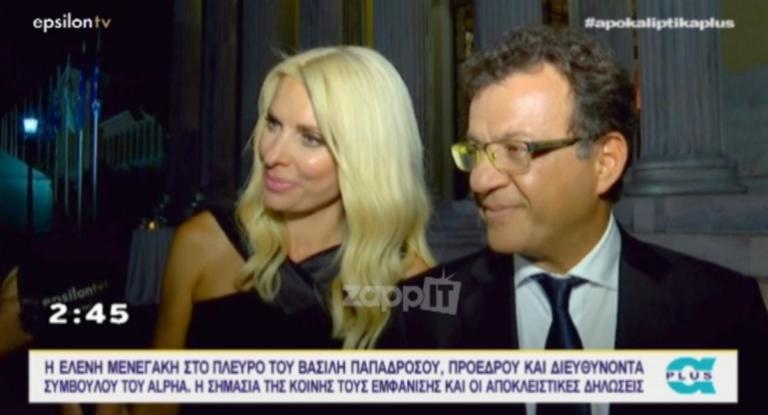 Η Ελένη Μενεγάκη μιλάει για την τηλεοπτική της επιστροφή   Newsit.gr