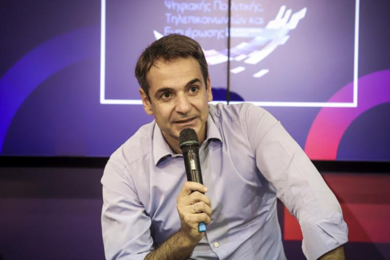Μητσοτάκης: Αυτό είναι το μόνο Υπουργείο που θα κρατήσω στο Μαξίμου, αν εκλεγώ | Newsit.gr