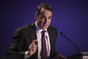 Στην Αυστρία ο Κυριάκος Μητσοτάκης για την σύνοδο του Ευρωπαϊκού Λαϊκού Κόμματος
