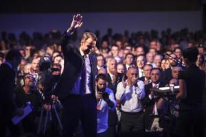 Κυριάκος Μητσοτάκης στη ΔΕΘ: Μειώσεις φόρων και εισφορών – Να πάμε την Ελλάδα μπροστά