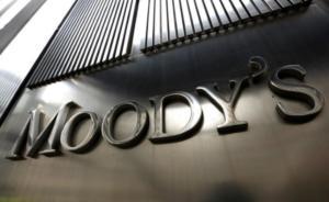 «Ψυχρολουσία» από Moody's! Διατηρεί την Ελλάδα στάσιμη στο «Β3»