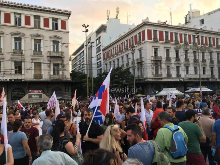 Συλλαλητήριο του ΠΑΜΕ στο κέντρο της Αθήνας [pics]