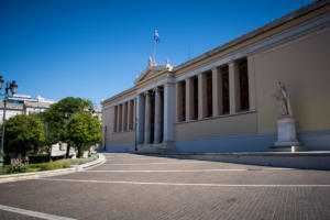 """Έλληνες πανεπιστημιακοί στην """"χρυσή λίστα"""" με τους 6.000 επιστήμονες με την μεγαλύτερη επιρροή"""