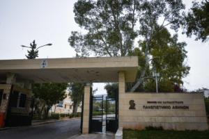 ΕΚΠΑ: Ανάμεσα στις κορυφαίες σχολές του κόσμου η Ιατρική Αθηνών