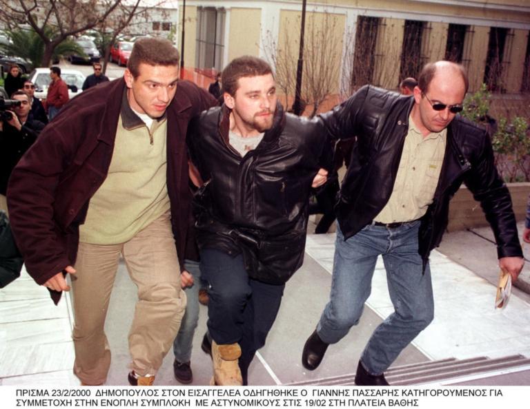 Κώστας Πάσσαρης: Νέα αναβολή στη δίκη για το μακελειό του 2001 στο Γενικό Κρατικό