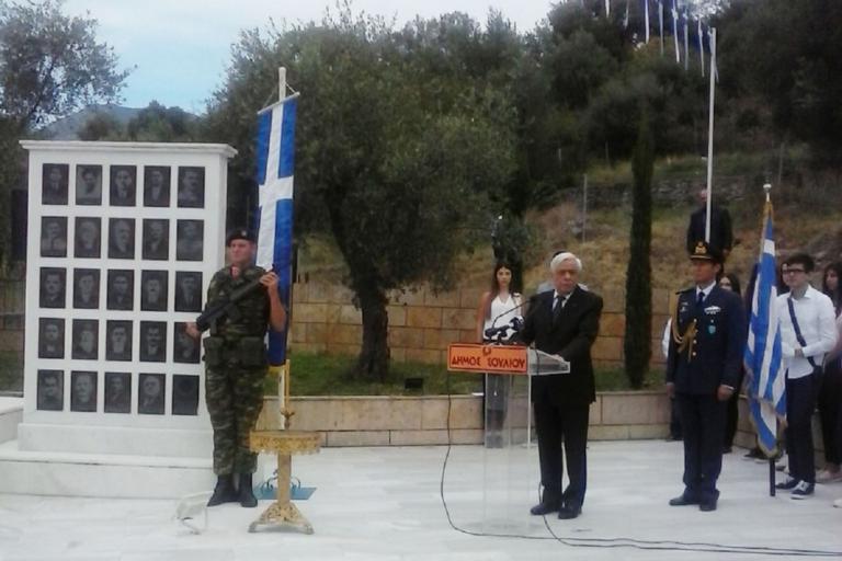 Παυλόπουλος: Αυστηρή προειδοποίηση σε Αλβανία για τους Τσάμηδες | Newsit.gr