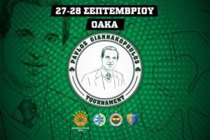 Παναθηναϊκός: Στο Ίδρυμα Παύλος Γιαννακόπουλος τα έσοδα του τουρνουά! Θα διατεθούν για φιλανθρωπικούς σκοπούς