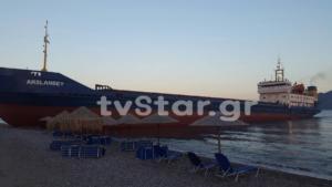 Αυτό είναι το τουρκικό πλοίο που προσάραξε σε παραλία της Εύβοιας [pics]