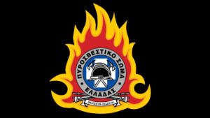 Σέρρες: «Βυθίστηκε» στο πένθος η Πυροσβεστική για τον πυρονόμο που έχασε τη ζωή του εν ώρα καθήκοντος