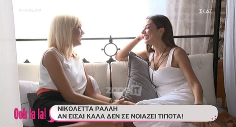 Η Νικολέττα Ράλλη… λιώνει μπροστά στην κάμερα για τον Γιώργο Μαυρίδη και δηλώνει: «Αυτός φταίει…» | Newsit.gr