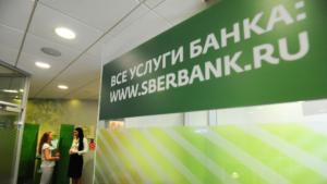 Η ομηρεία σε τράπεζα στην Μόσχα ήταν άσκηση!