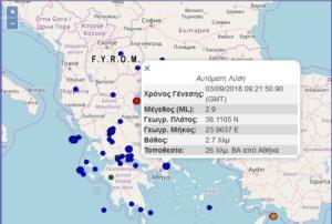 Σεισμός τώρα αισθητός στην Αθήνα – τι καταγράφουν οι σεισμογράφοι