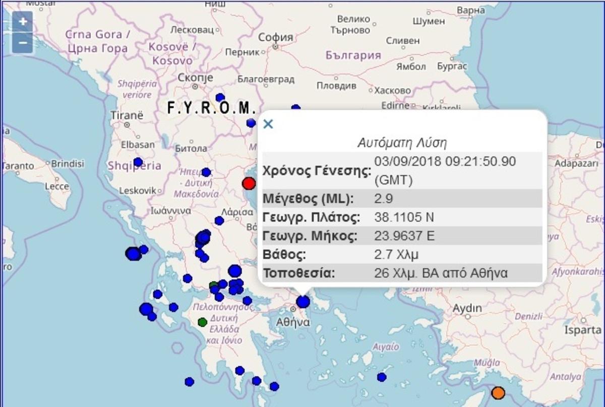 Σεισμός τώρα αισθητός στην Αθήνα – τι καταγράφουν οι σεισμογράφοι | Newsit.gr