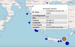 Σεισμός τώρα στη Μεσσηνία – Τι καταγράφουν live οι σεισμογράφοι