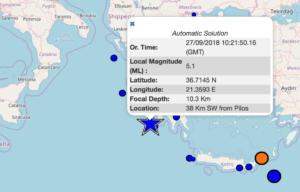 Σεισμός 5,1 ρίχτερ στη Μεσσηνία – Αισθητός και στην Ηλεία