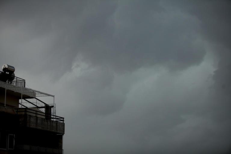 Καιρός: Συννεφιά και τοπικές βροχές σήμερα | Newsit.gr