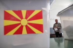 Δημοψήφισμα ΠΓΔΜ: Αυτά είναι τα τελικά αποτελέσματα