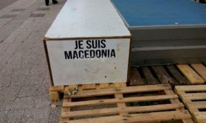 Δημοψήφισμα ΠΓΔΜ: Το newsit.gr στα Σκόπια [pics]