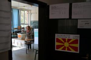 Απογοήτευση στο Βερολίνο για το δημοψήφισμα στην ΠΓΔΜ