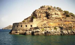 Υποψήφια η Σπιναλόγκα για μνημείο πολιτιστικής κληρονομιάς της Unesco