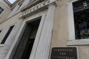 «Άκυρο» του ΣτΕ στην Εκκλησία για φοροαπαλλαγή των εισοδημάτων από ακίνητα