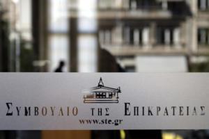 Η Ένωση Άθεων ζητά να αφαιρεθεί η εικόνα της Παναγίας από την αίθουσα της Ολομέλειας του ΣτΕ