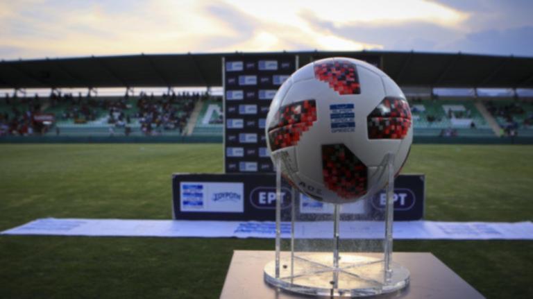 Superleague: Το αναλυτικό πρόγραμμα της τρίτης αγωνιστικής! | Newsit.gr