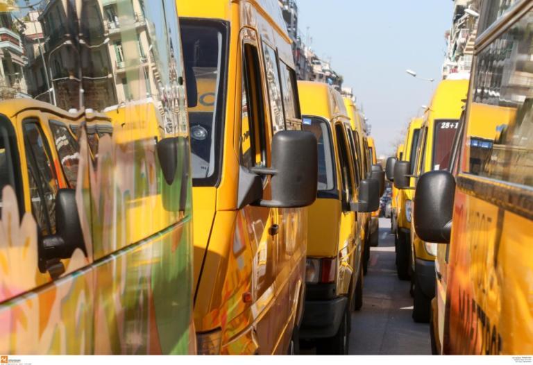 Δωρεάν μεταφορά των μαθητών ΑμεΑ στο Σικιαρίδειο Ίδρυμα για άλλα δύο χρόνια | Newsit.gr