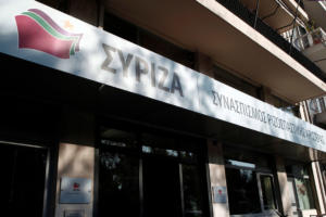 Η «μάχη» του ΣΥΡΙΖΑ: «Προεδρικοί» εναντίον… «53+»