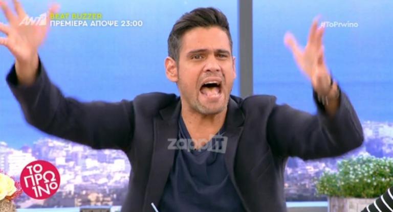 Χαμός στο Πρωινό για πρόσωπα που παίζουν στο θέατρο: «Η Τέτα η νυχού έπαιζε πέρυσι! Νυχού είναι ρε»! | Newsit.gr