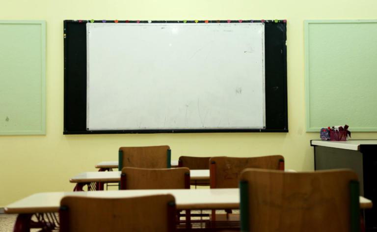 Κλειστά τα σχολεία αύριο Τετάρτη 7 Νοεμβρίου σε όλη τη χώρα | Newsit.gr
