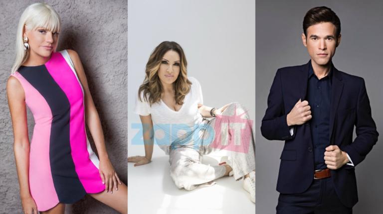 Ναταλία Γερμανού, Σάσα Σταμάτη και Μένιος Φουρθιώτης έδωσαν μεγάλη μάχη για την τηλεθέαση! | Newsit.gr