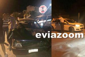 Εύβοια: Μεθυσμένος τσιγγάνος οδηγός εμβόλισε αυτοκίνητο