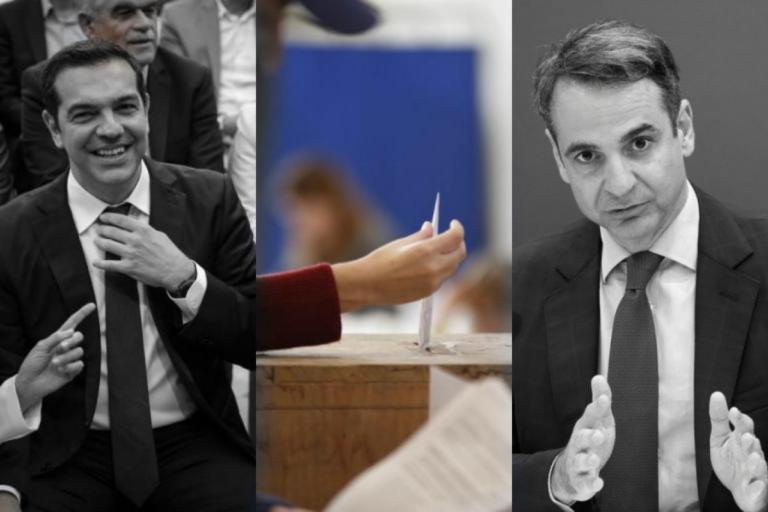 Νέα δημοσκόπηση! Πάνω από 10% διαφορά ανάμεσα σε ΣΥΡΙΖΑ – ΝΔ   Newsit.gr
