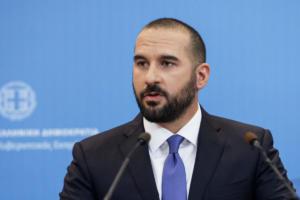 Τζανακόπουλος: Και οι συντάξεις δε θα περικοπούν και θα δώσουμε ξανά μέρισμα στους συνταξιούχους