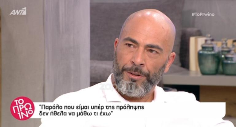 Συγκλόνισε ο Βαλάντης: Διαγνώστηκε με όγκο στον νεφρό στις εξετάσεις για το Nomads! | Newsit.gr