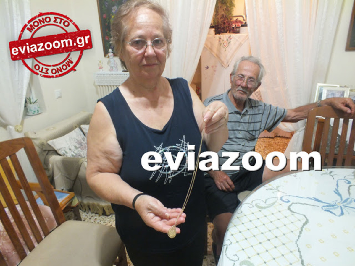 """""""Πήγε να με πνίξει για να μου πάρει τη χρυσή αλυσίδα"""" – video   Newsit.gr"""