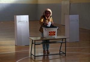 Ψηφαλάκι… ψηφαλάκι στα Σκόπια