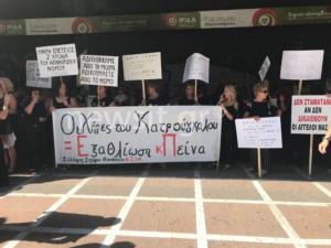 Στον δρόμο και πάλι οι χήρες του νόμου Κατρούγκαλου – «Ζεις με 340 ευρώ;» [video]