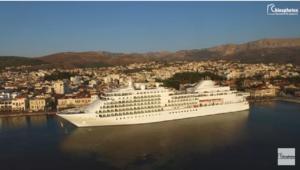 Silver Whisper: Ένα πλωτό «παλάτι» στο λιμάνι της Χίου – Εντυπωσιακό video
