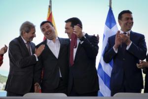 Ζάεφ: Βόρεια Ελλάδα είναι Ελλάδα, δυτική Βουλγαρία είναι Βουλγαρία και Μακεδονία είμαστε μόνο εμείς!